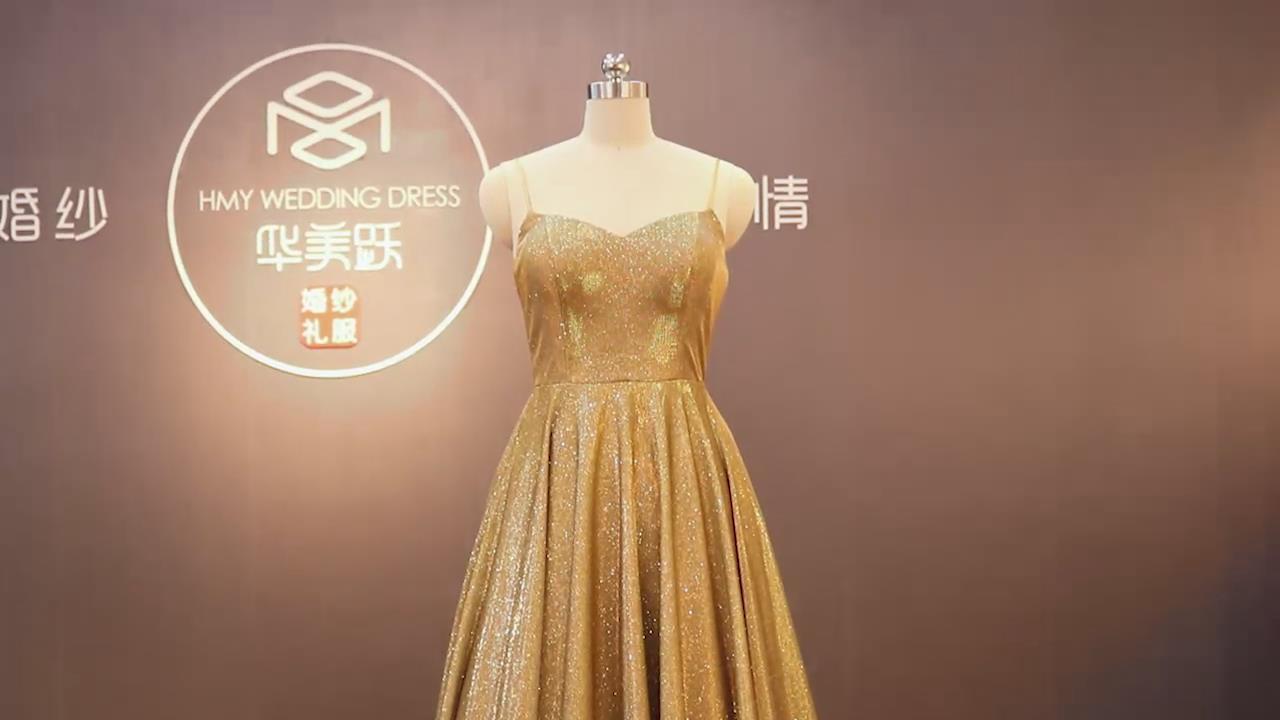 2020 New Evening Dress Gold Glitter Prom Dress Bling Bling Dress